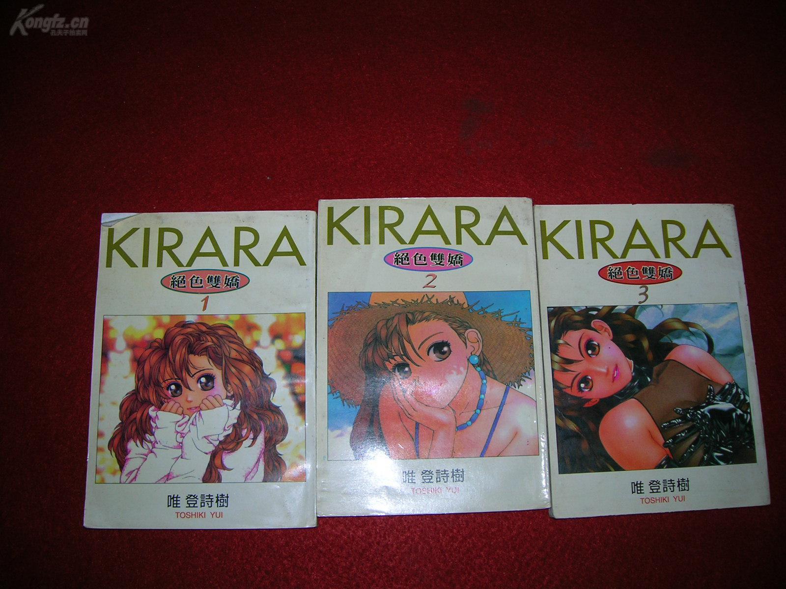 【图】鱼肉绝色双娇--全三册--谢绝海外及港澳漫画鸡鸭漫画图片