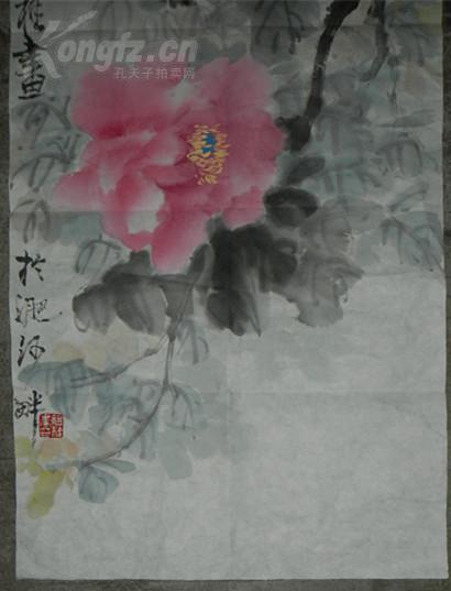 20271《合肥市青年美协理事,安徽三名书画院画家,新徽派书画院画家图片