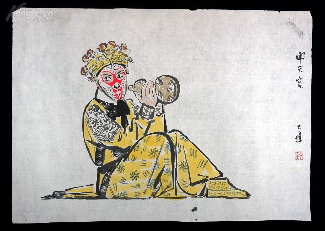 西游记邮票设计者)--闹天宫】--绘画极精极美--收藏送礼佳品--名家名图片