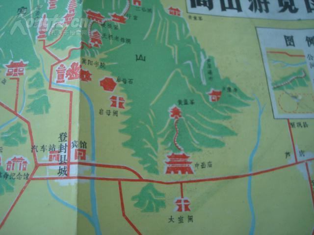 老旅游地图-------80年代 嵩山地图 稀罕手绘小版彩画