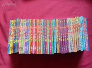 包邮!小野敏洋:电击比卡超少女(40册),64开,正漫画漫画甄姬a少女图片