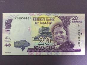 【全场保真】非洲国家马拉维20克瓦查全新纸
