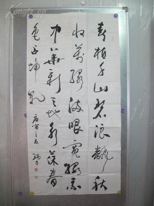 【图】甘肃名家!任甘肃省庆阳市艺术研究所所印染设计图片