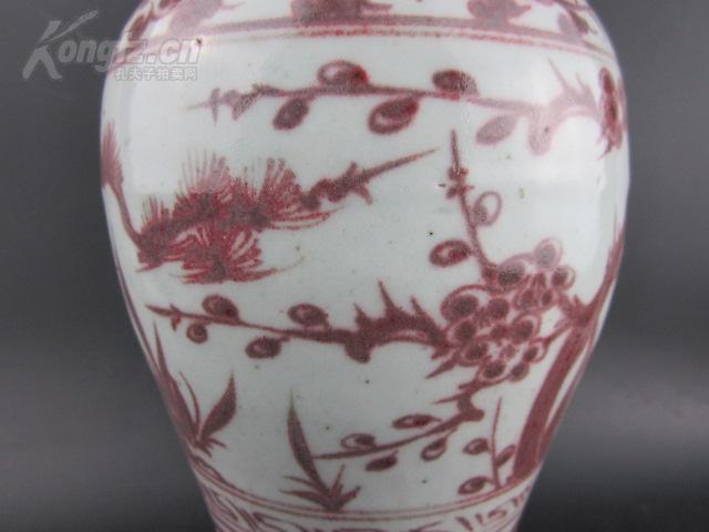 三友梅瓶尊〉单笔勾勒法绘制瓶,色成赭红色,色