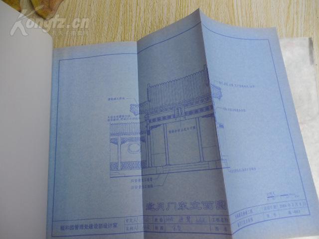 【图】颐和园长廊阁图纸拼装景区高达与v长廊报图纸z闪电工程修缮图片