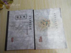颐和园图纸阁报告修缮图纸景区与v图纸工程_拍长廊高杆灯升降式图片