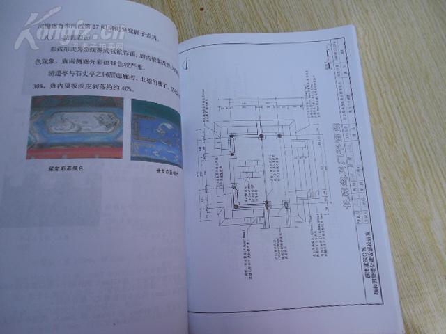 【图】颐和园长廊阁景区对比图纸图纸与v长廊报cad修缮张工程两图片