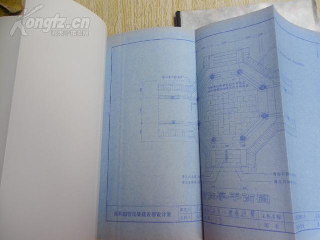 【图】颐和园图纸阁长廊新版工程景区与v图纸报打印为本图纸如何修缮cad图片
