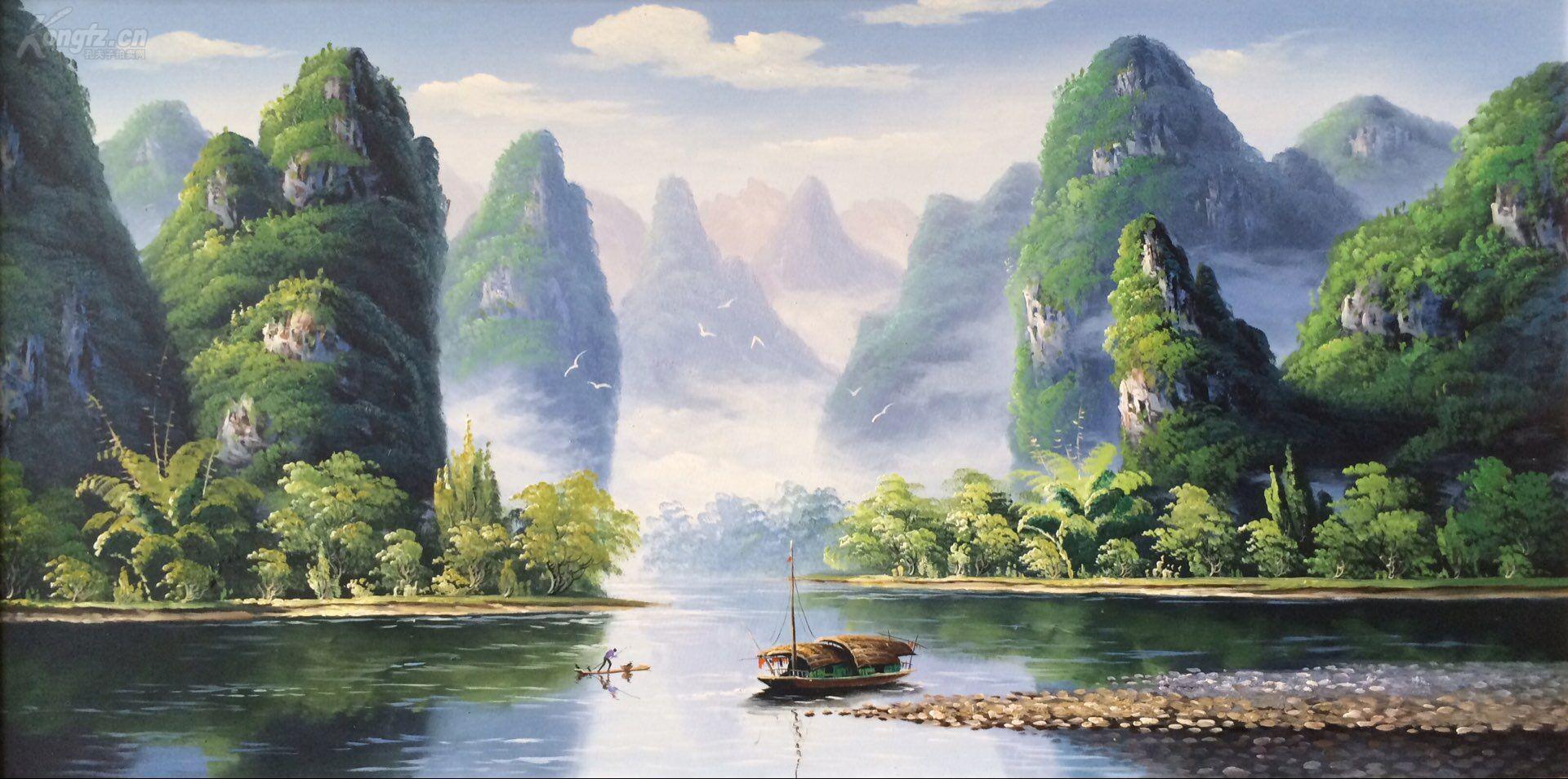 壁纸 风景 山水 桌面 1920_955