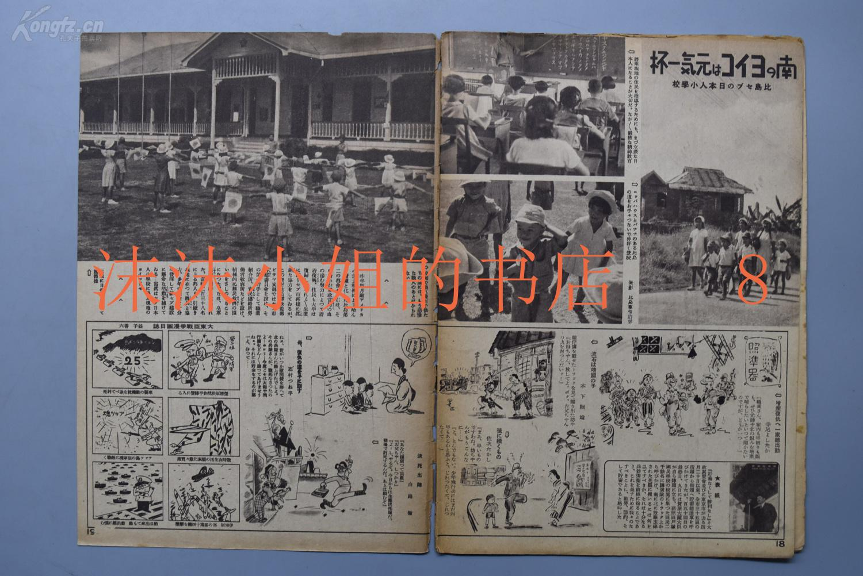 日第二百七十七号情报局包含书中漫画编辑山内容漫画全集a漫画父女