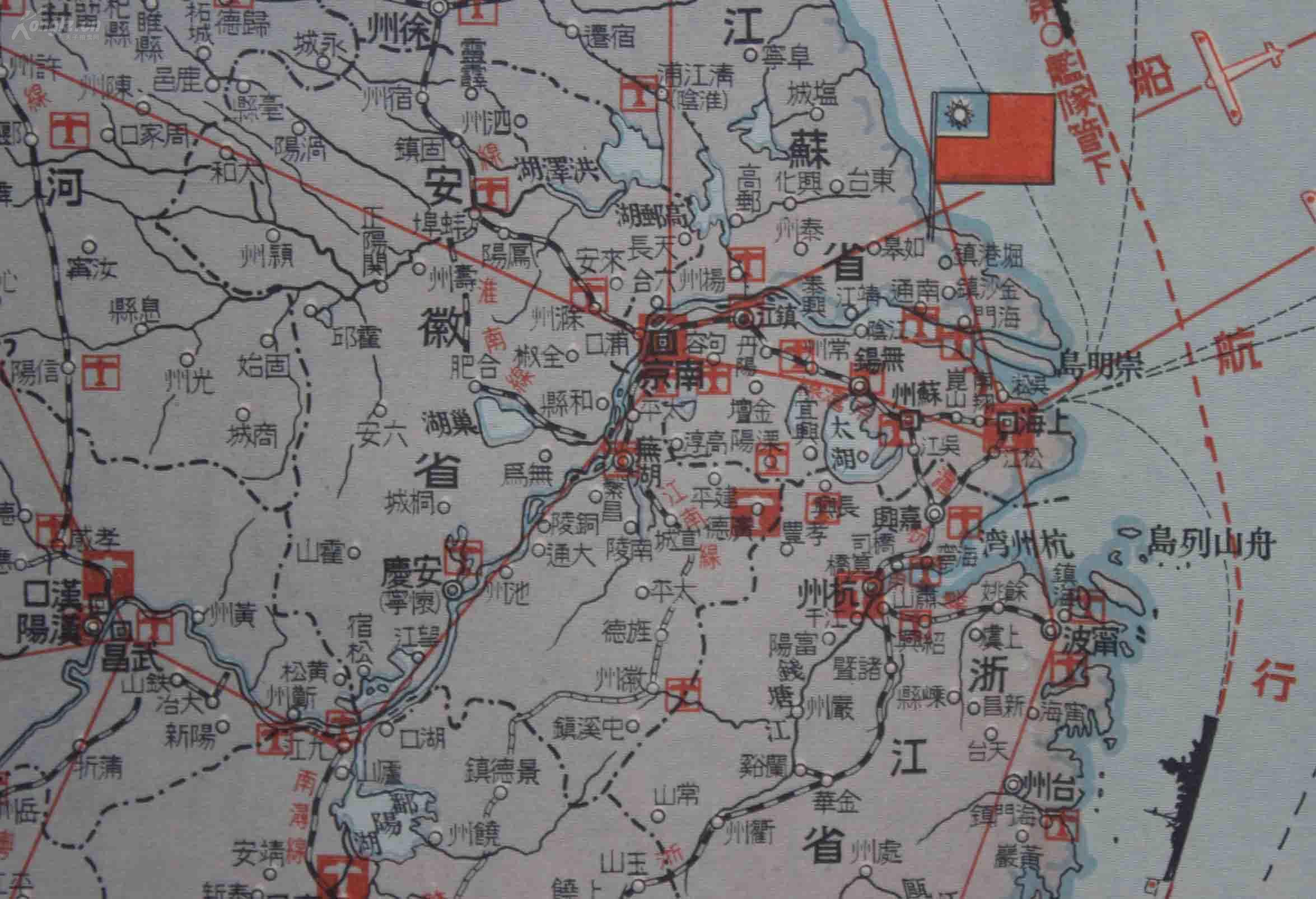 侵华史料 民国地图:东亚军备现势明细图(1937年)附支那事变要览,标注图片