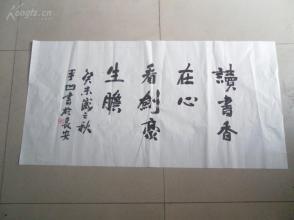 14693著名作家,陕西作家协会副主席贾平·凹