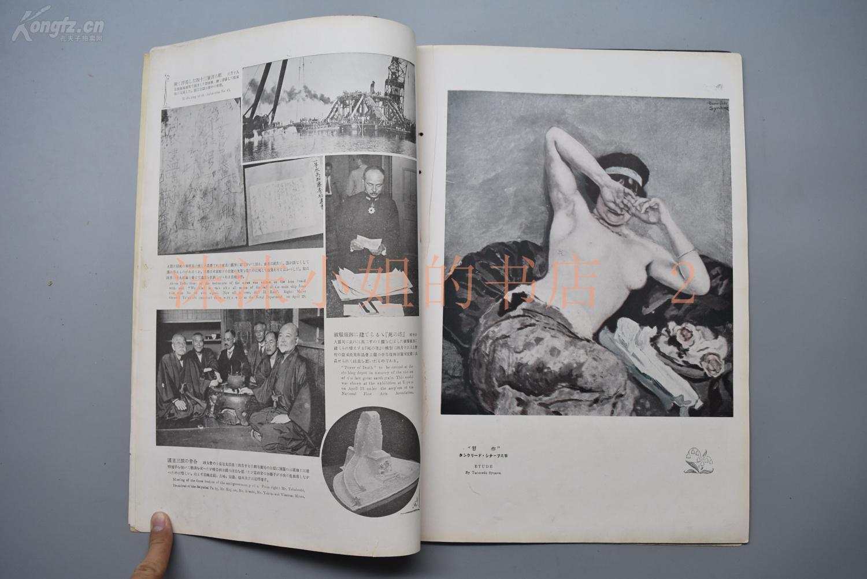 色的荒原美国反日宣传画漫画像动植物照片东狼雕塑dc蔷薇图片