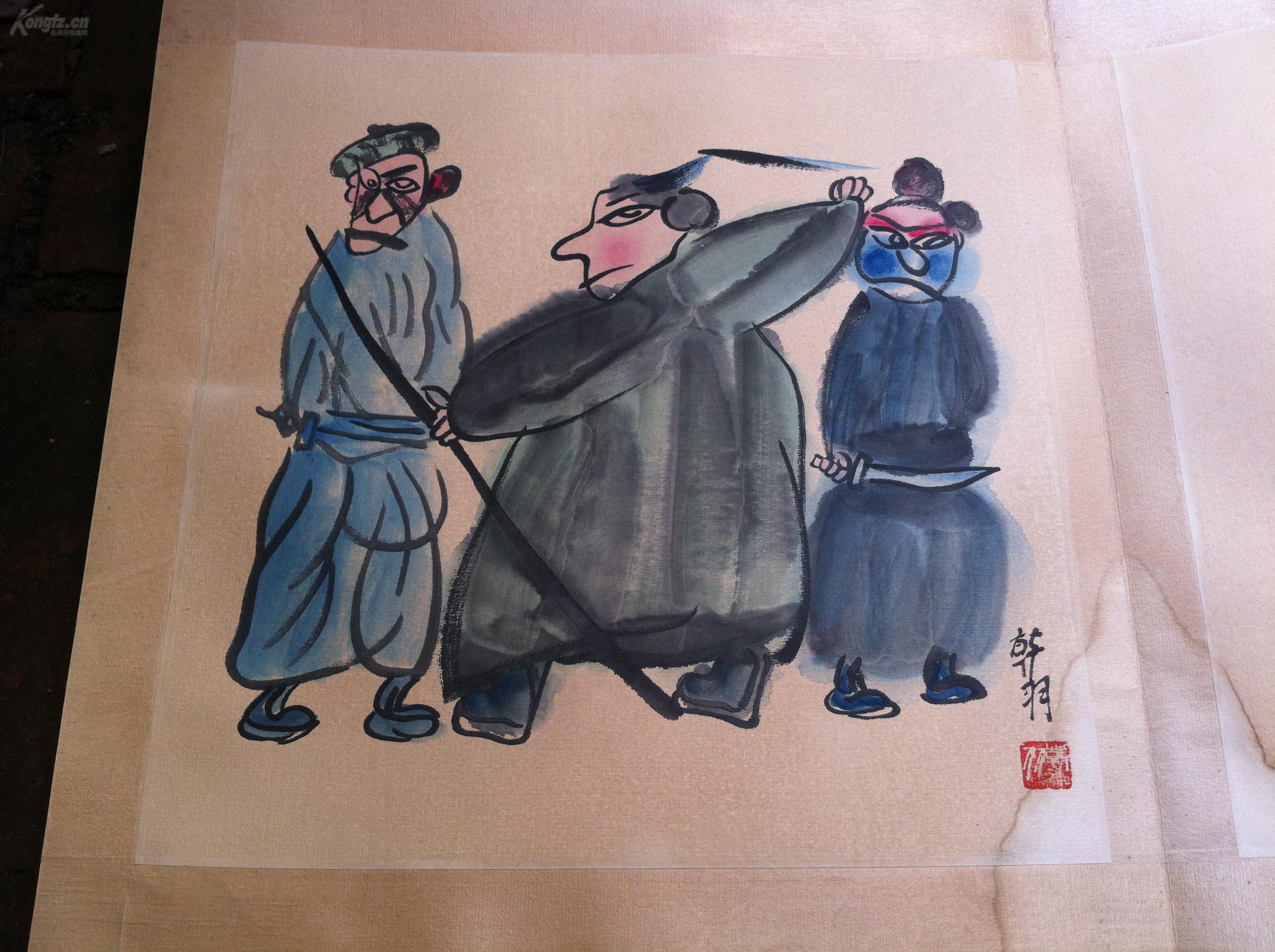 【图】韩羽漫画。炮兵图。_网上拍卖信息_孔炮册子漫画全集图片
