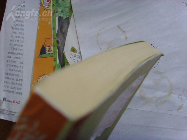 小葱拌豆腐吃掉番外_小葱拌豆腐吃掉0的图片嘀咕网收集高清唯