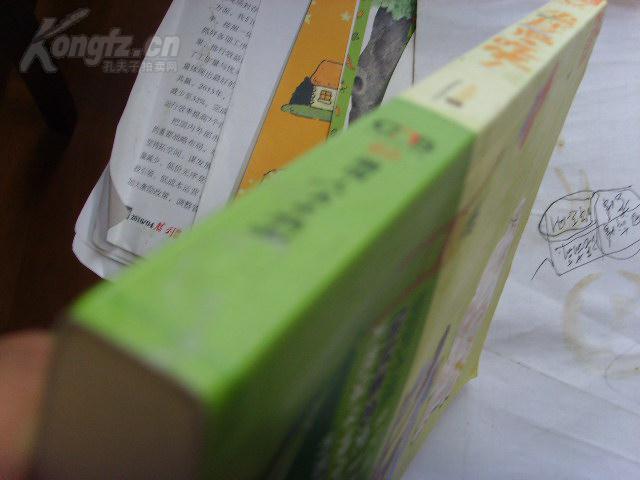 小葱拌豆腐吃掉番外_小葱拌豆腐吃掉图书价格6小说图书书籍网