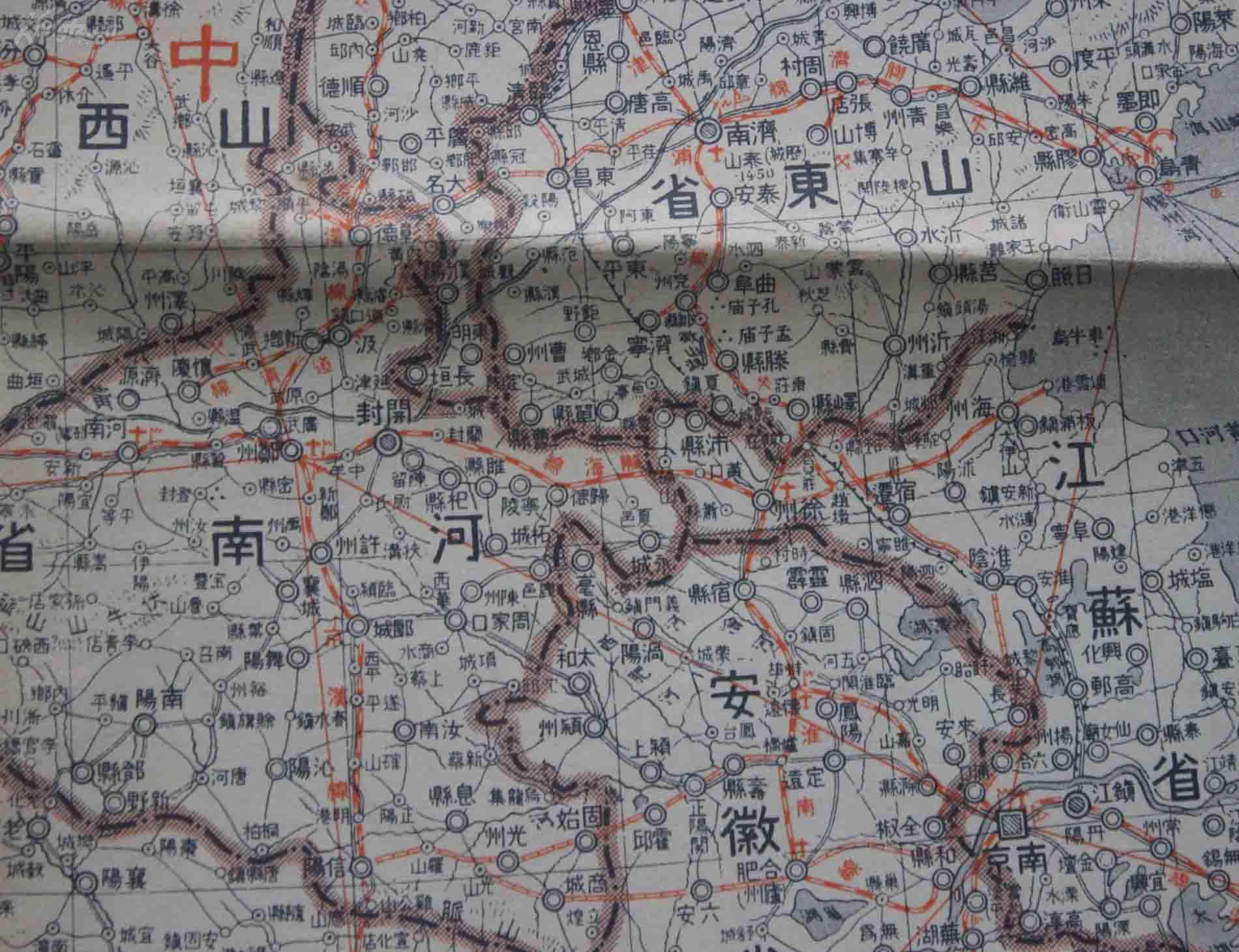 民国地图面积有多大【相关词_ 中华民国地图面积】