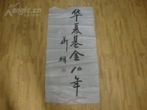 101141现为广东工业大学艺术设计技术副院长景观设计招标学院要求范本图片