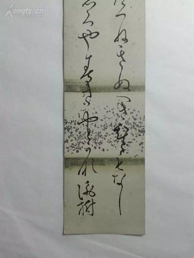 【图】佐久间象山(1811-1864年,日本江户末期
