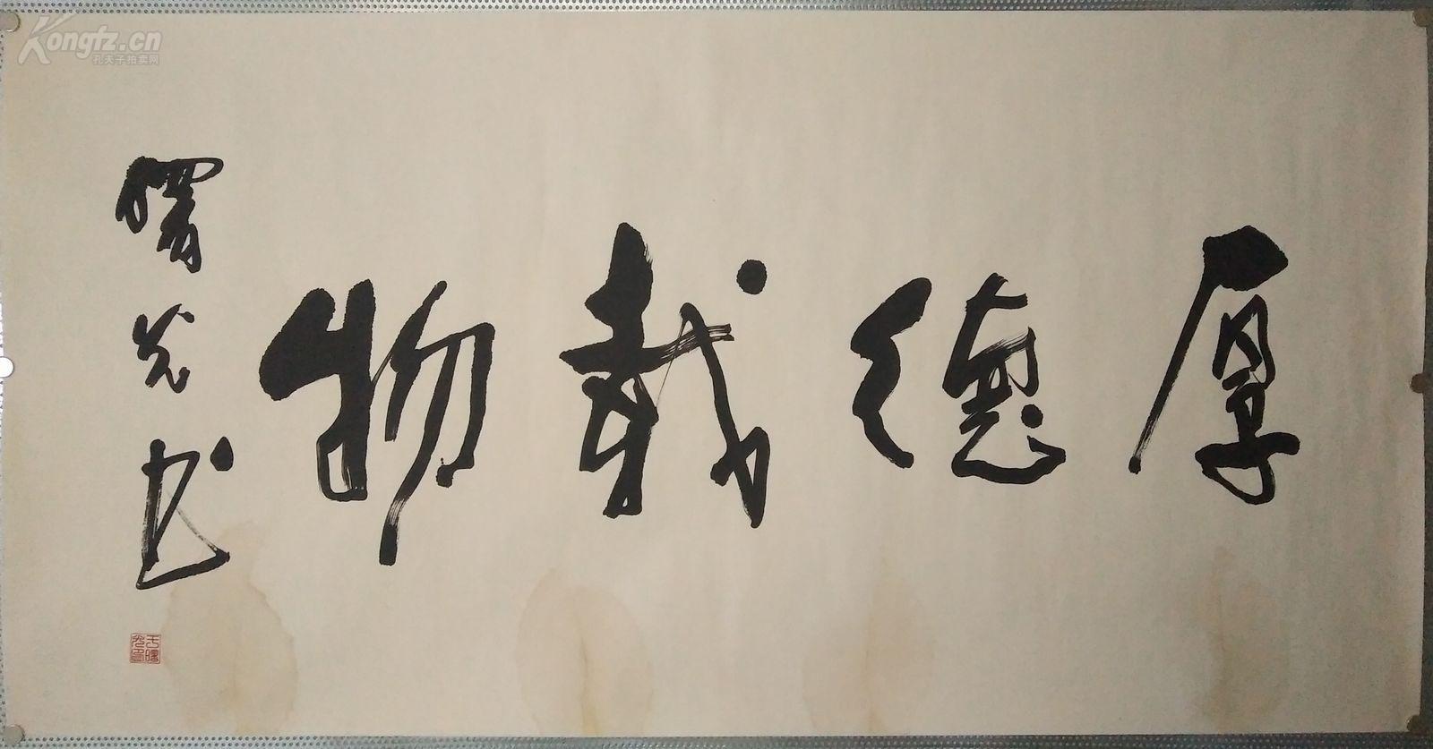 图片1 图片2 题名:于曙光 年代:建国后(1949-至今) 类别:水墨(黑白)图片