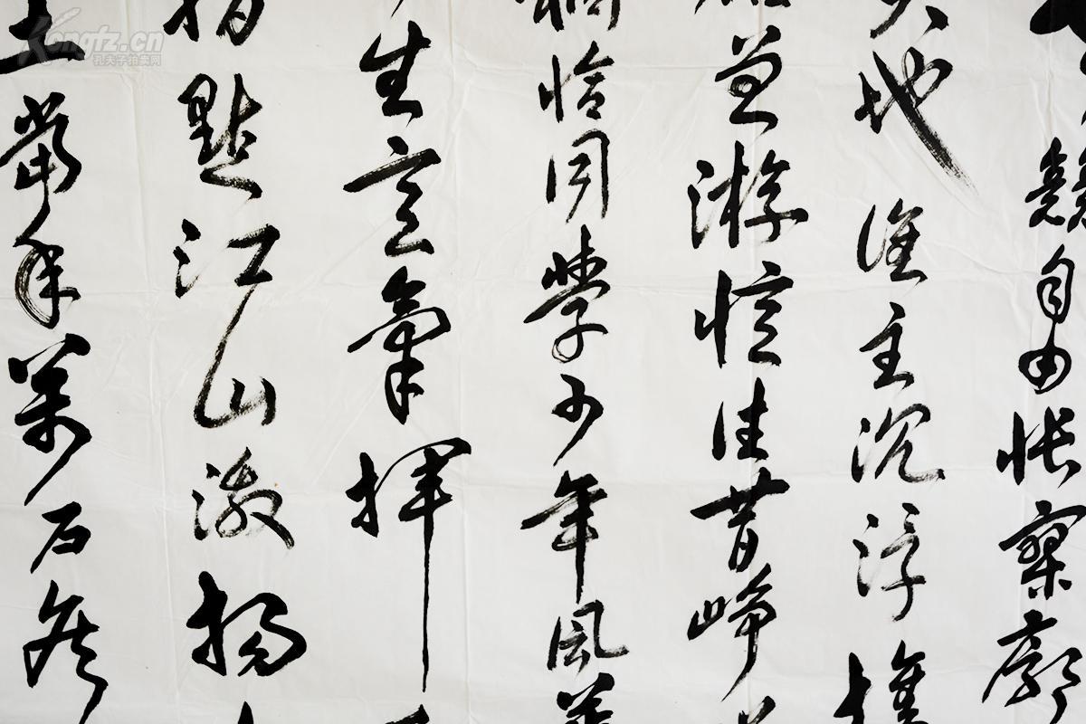 中国书法家协会会员,国家一级书法家书法作品16平尺左右!图片