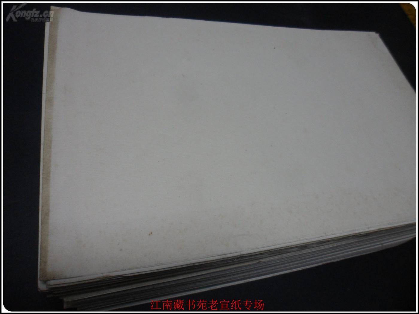 泛黄宣纸图片素材