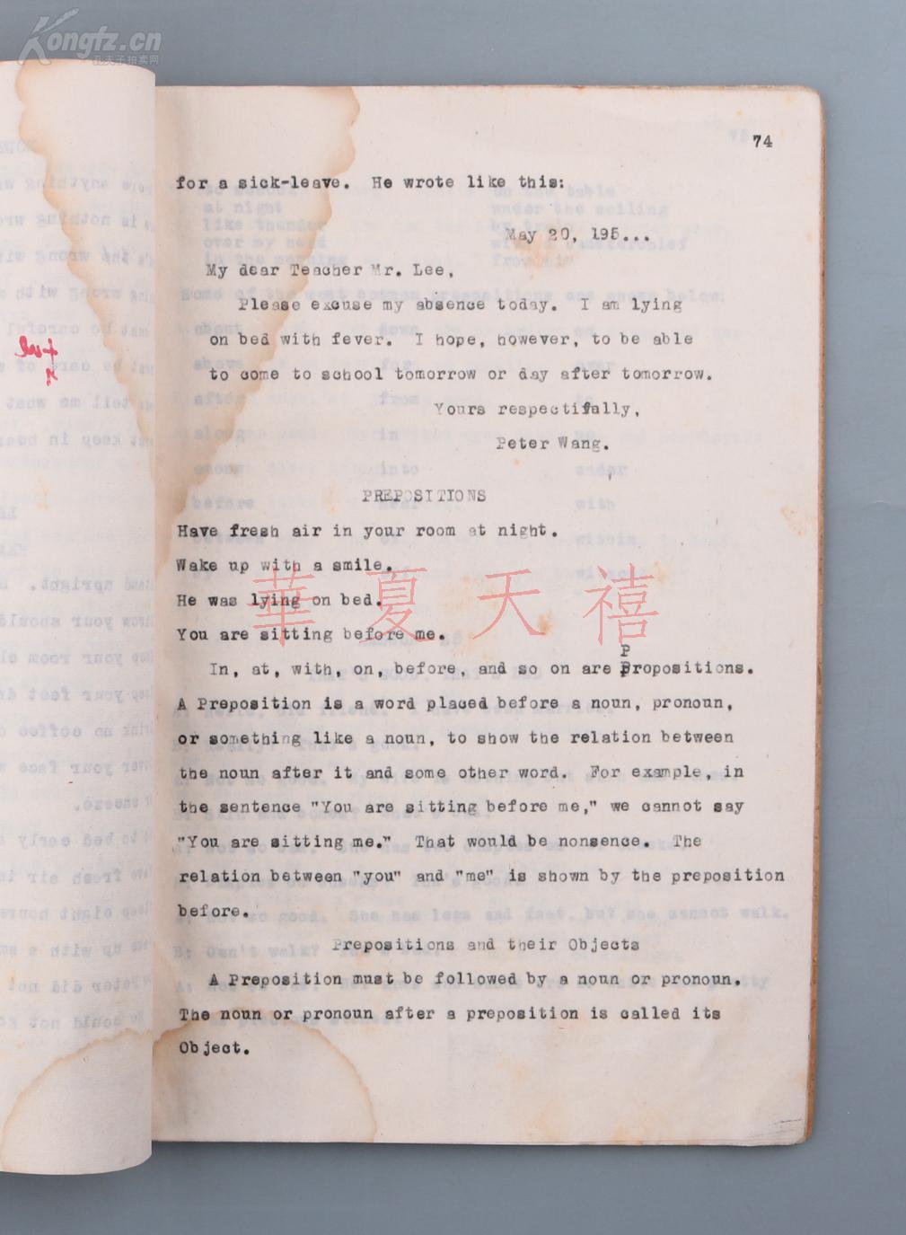 著名教育家、文字学家、历史学家林汉达195可以高考报初中吗证明毕业图片