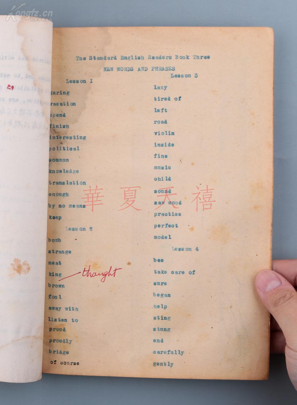 著名教育家、文字学家、历史学家林汉达195初中考试内容体育的图片