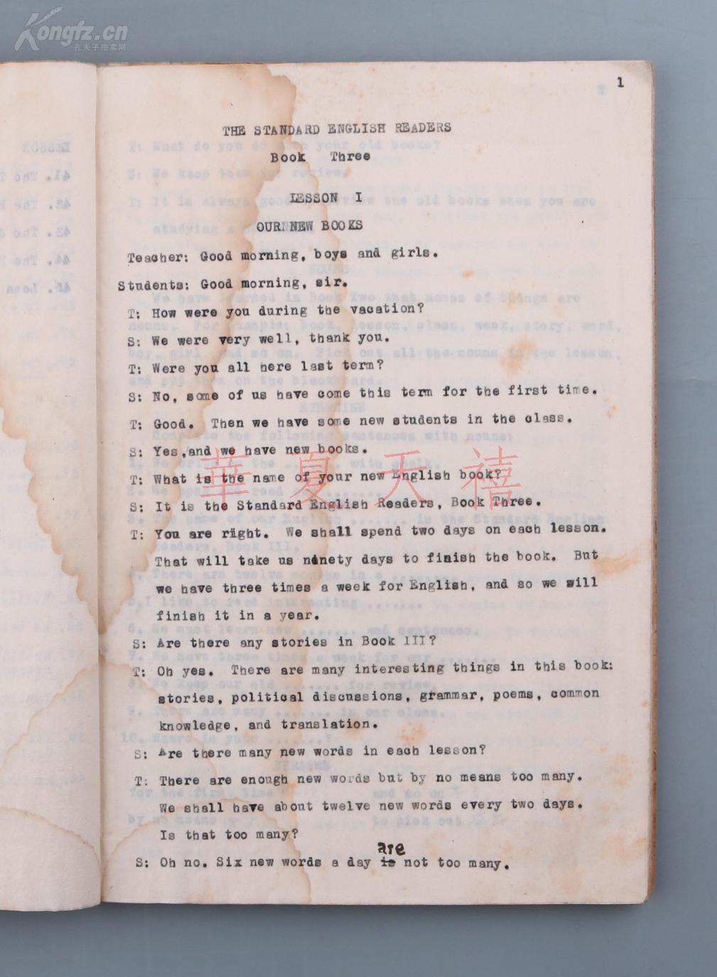 著名教育家、文字学家、历史学家林汉达195勃男生晨初中图片