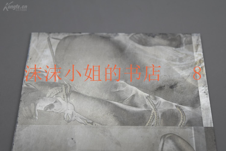 一件 图片2张 印刷用印板 日本女体绳艺艺术展示 内收多名日本女模特