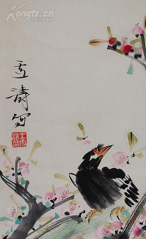 【图】中国现代著名小写意花鸟画家、中国美术