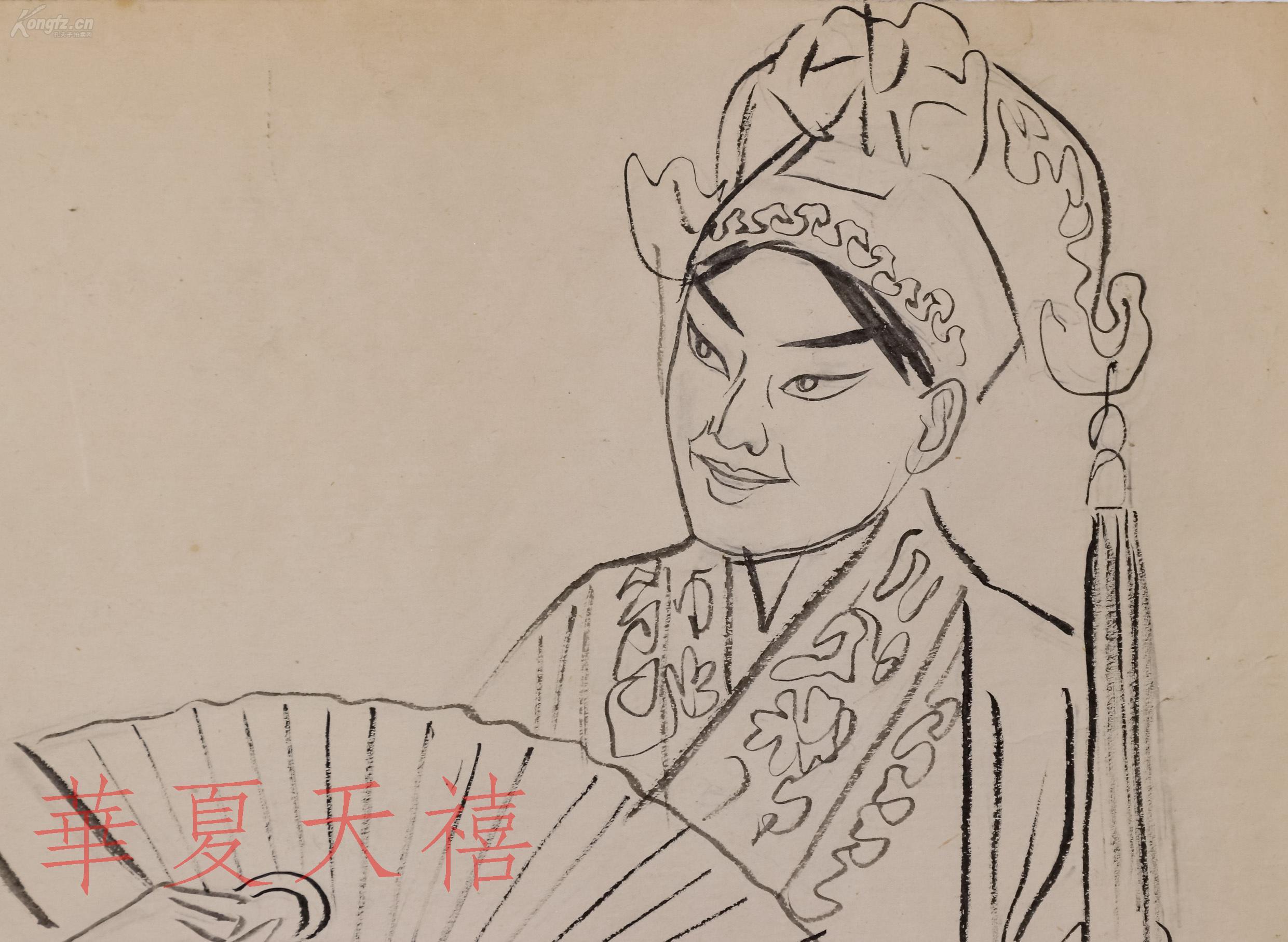 著名画家,邮票设计家 李大玮 毛笔线描画稿 一幅 (未落款,纸本软片,约