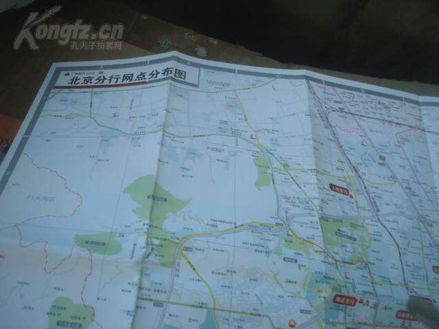 【图】老旅游地图--- 广发银行全国 +北京 网点