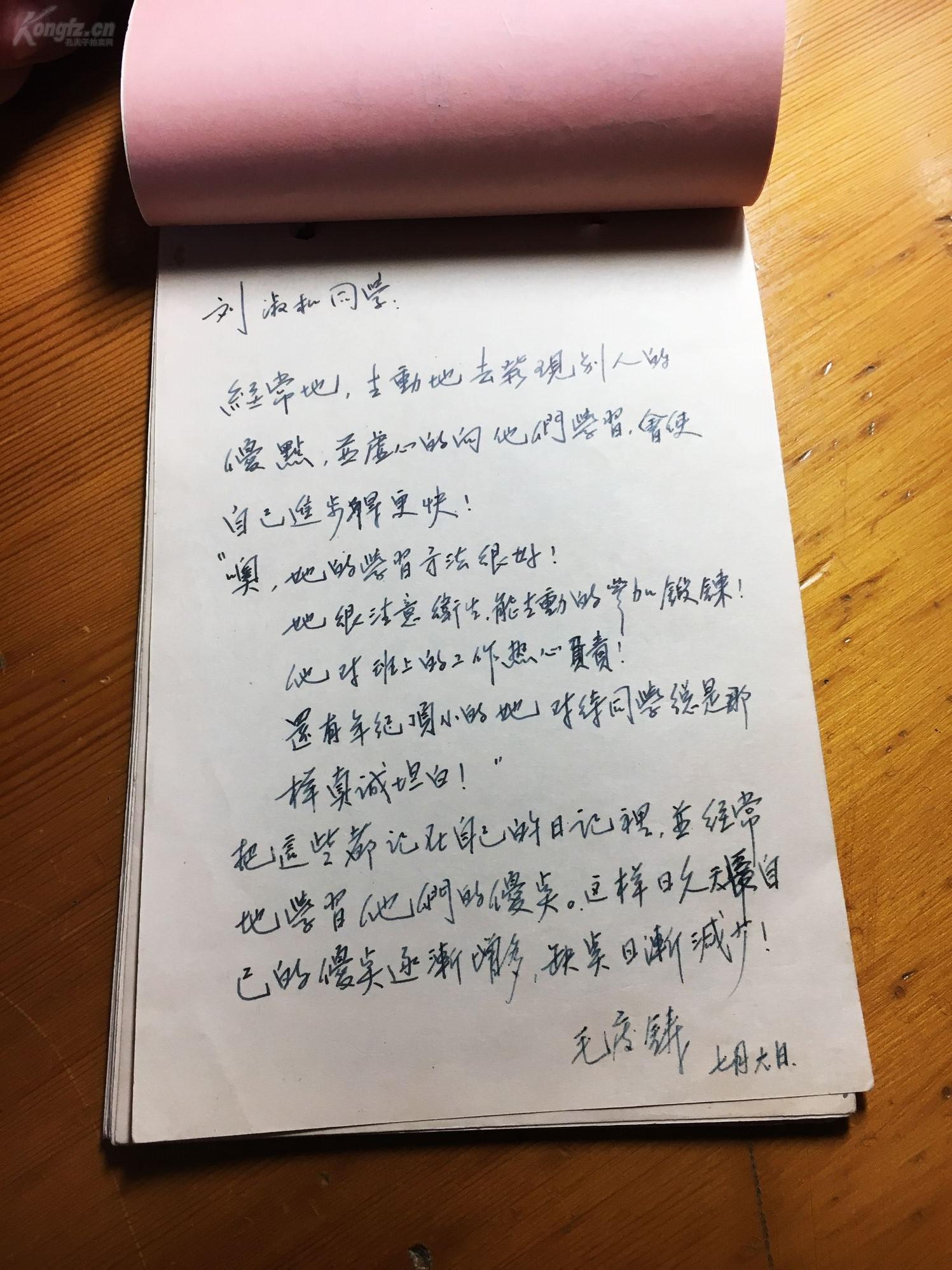 业留言簿》写满一本30位左右短发留言同学,初中女赠言刘海图片