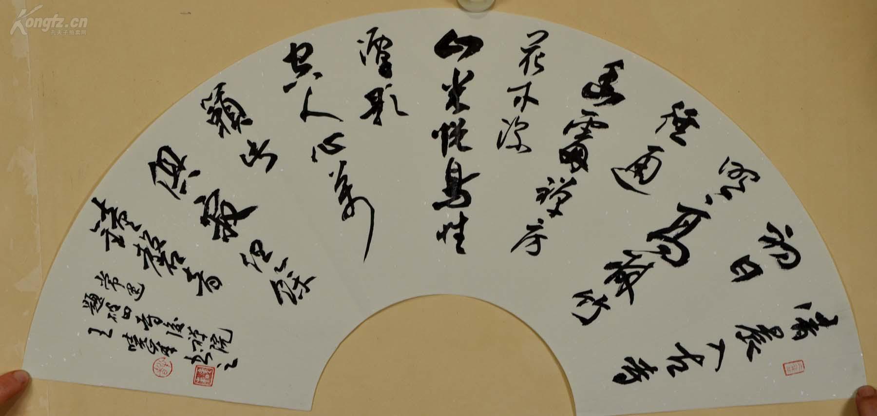 中書協會員,第三屆第四屆草書展最高獎書家書法扇面-常建.圖片