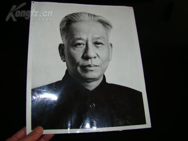 刘少奇标准大幅照片。尺寸30X22.5厘米。有钉