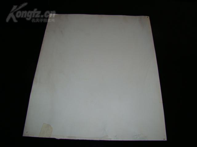 【图】刘少奇标准大幅照片。尺寸30X22.5厘米