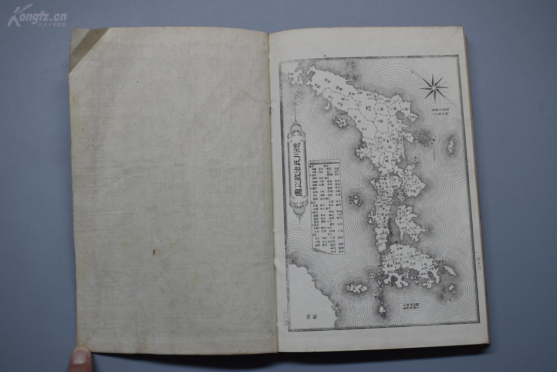 图、各战役图) 日本历史 足利氏 源氏 北条氏 织