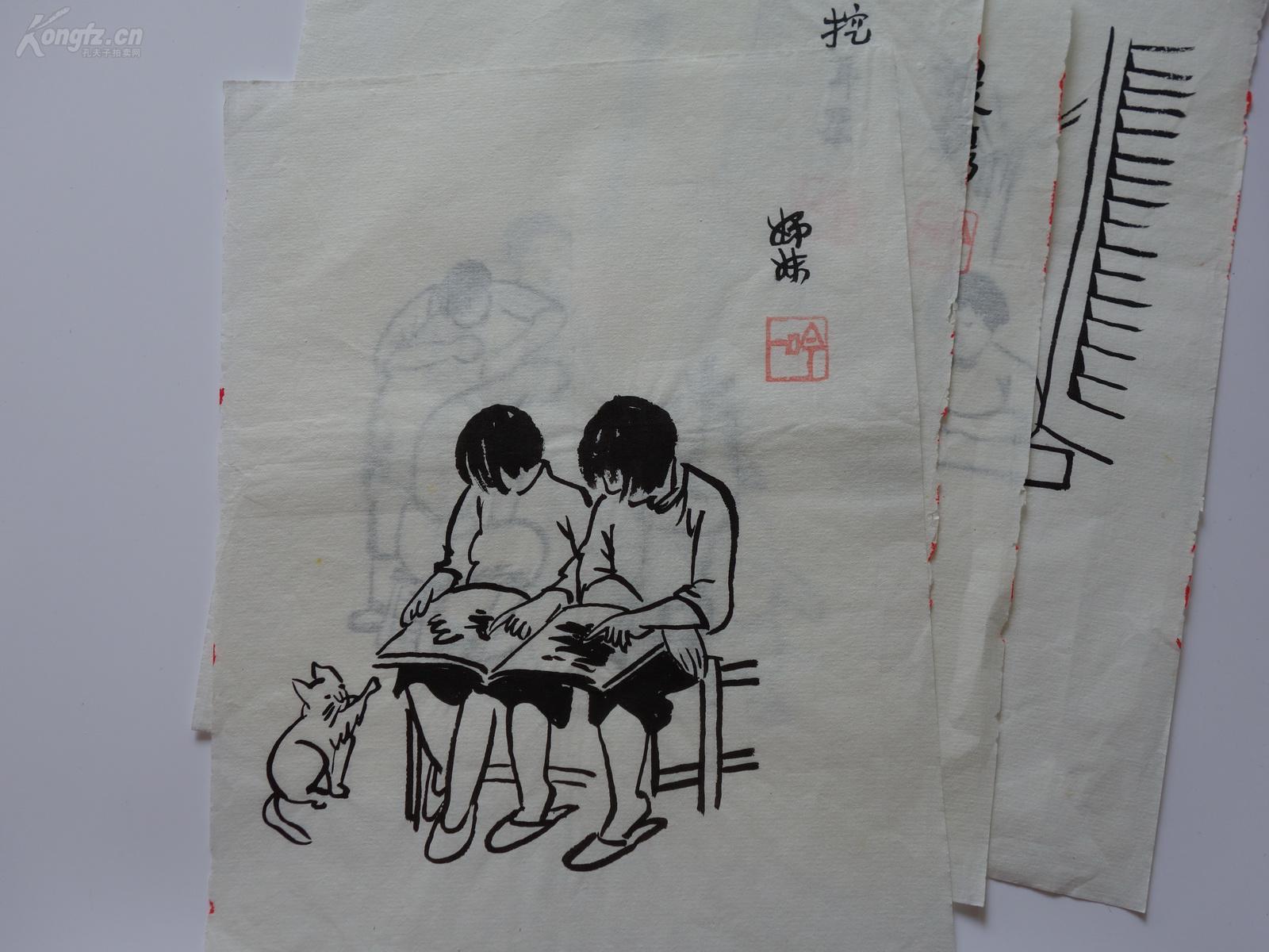 【图】漫画一吟落款8张,很有意思,包手绘_网漫画树屋图片图片