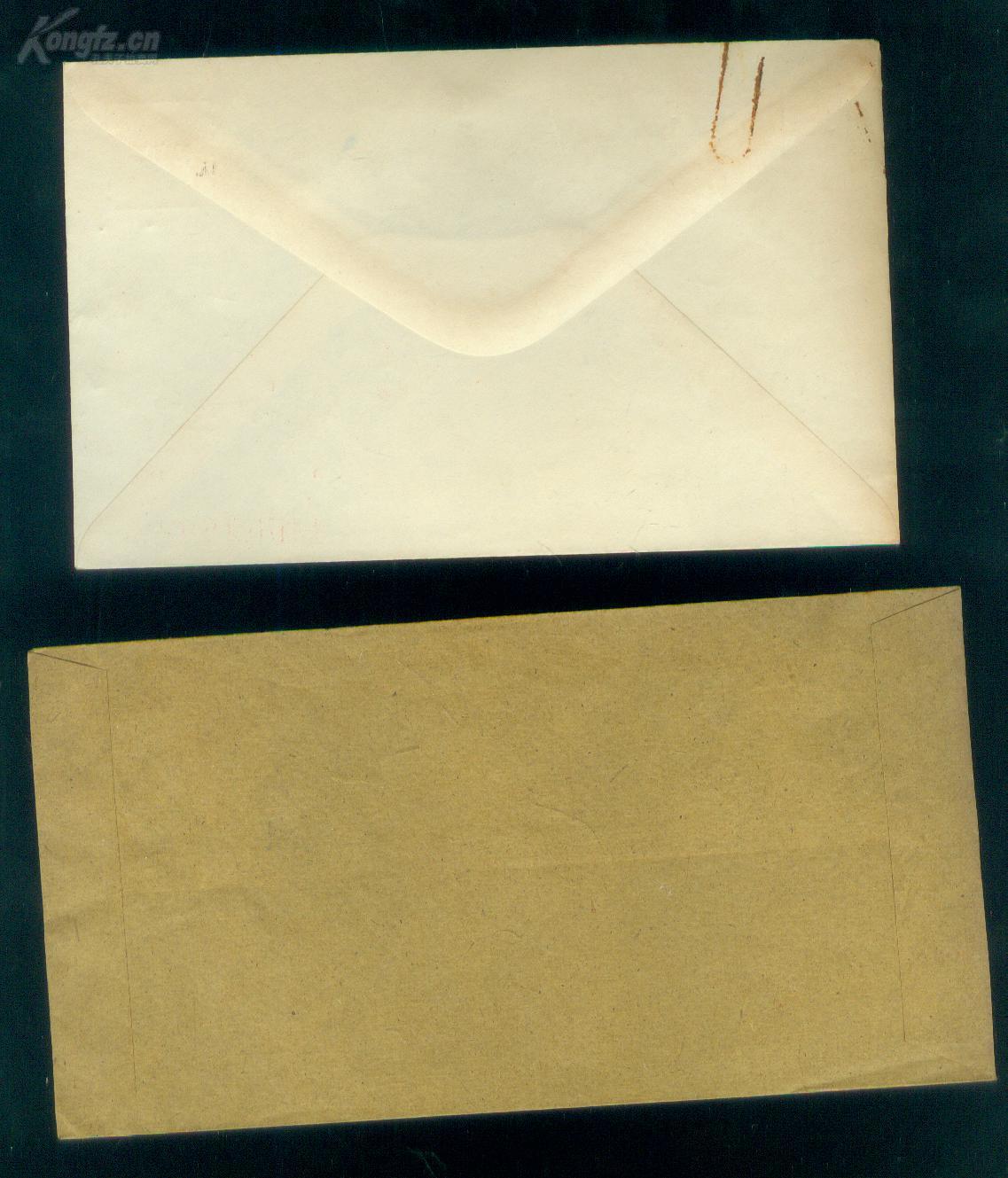 【图】中山大学 中英文邮编地址封等两枚合拍