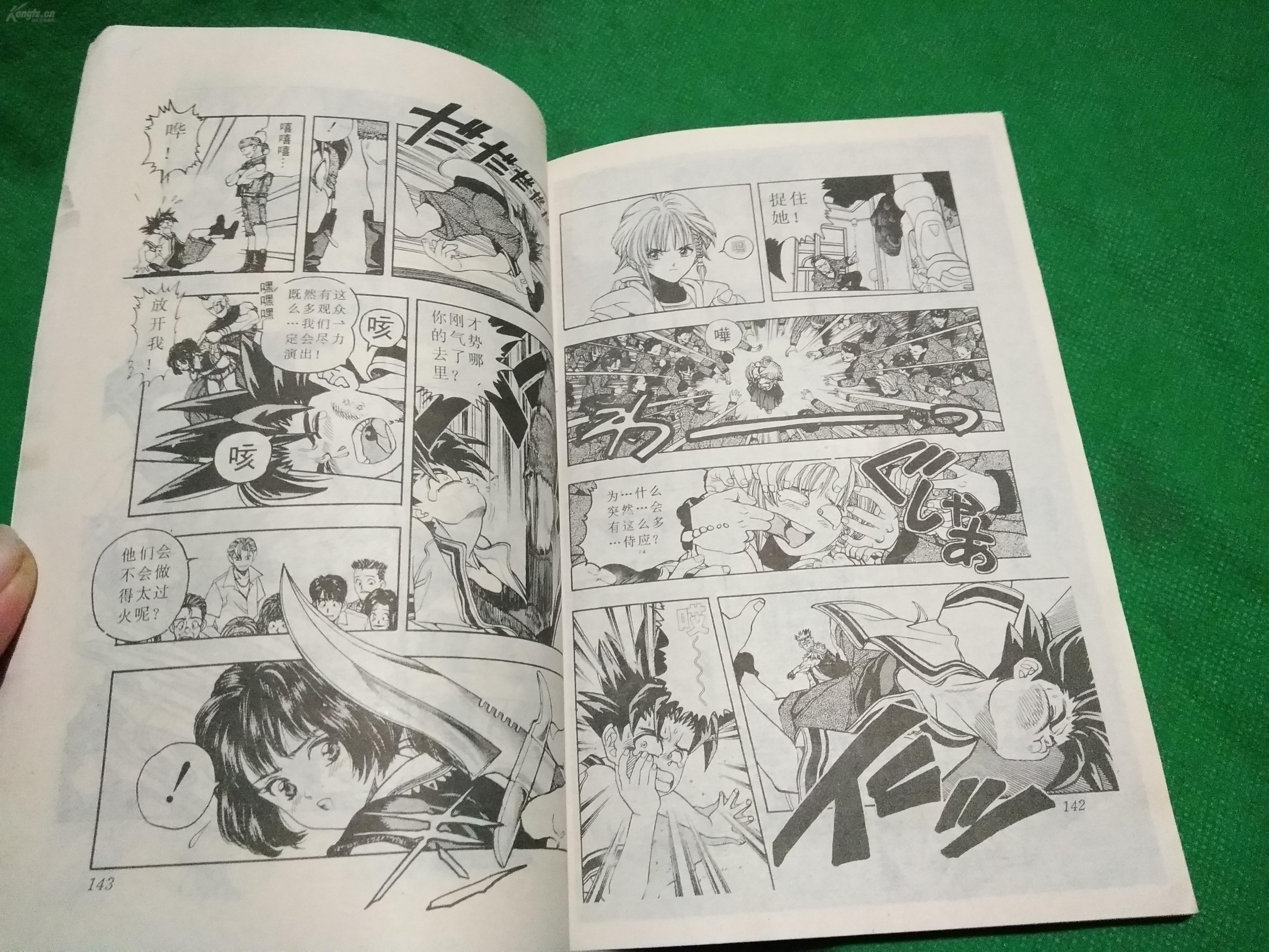 【图】漫画:D.N.A(1-5册合拍)(品看图自定)有的漫画搞基哪些图片