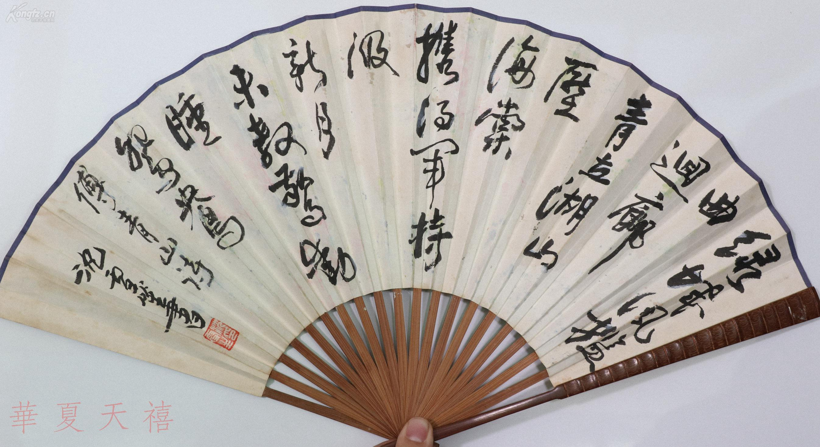 """沈雪生 水墨画《葡萄松鼠图》,书法""""录傅青山诗""""成扇一件(泥金纸本"""