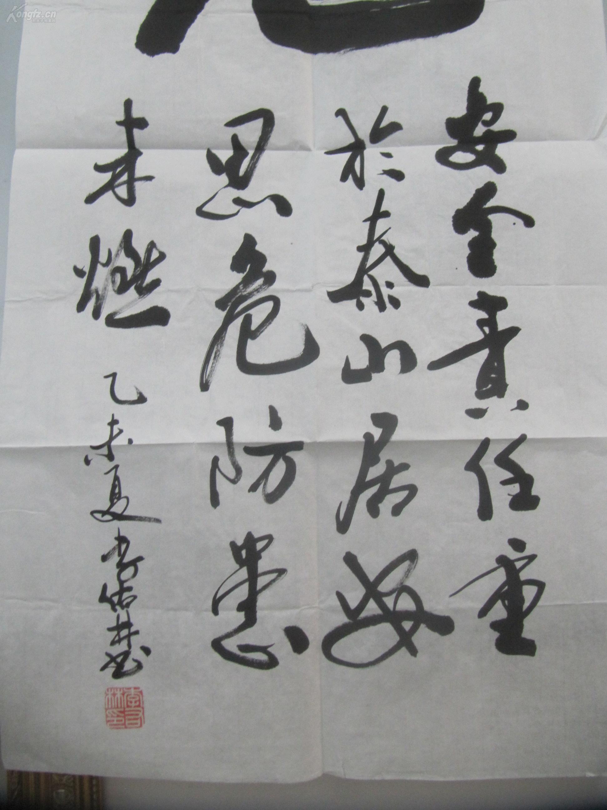 参赛作品 重庆书法家 李佑林 作 书法一幅 尺寸99/50厘米 b013003 拍图片