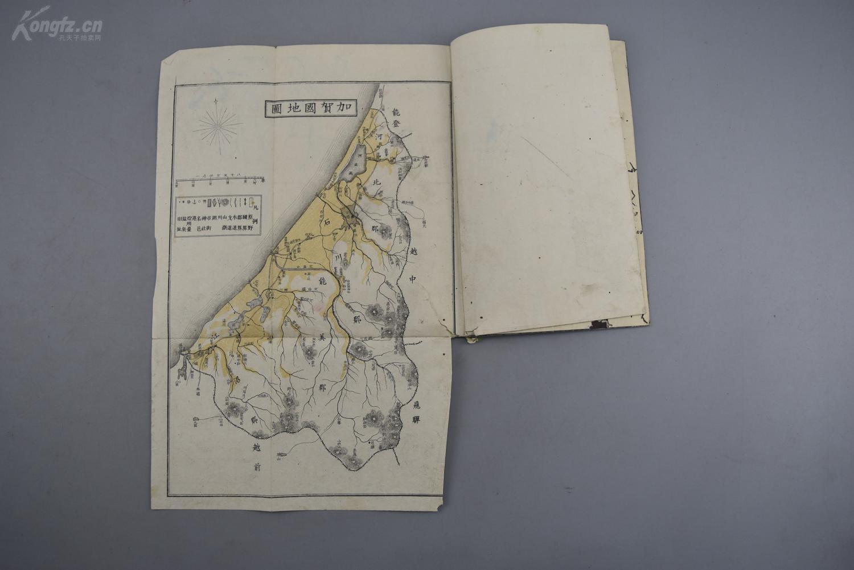 (87)《石川县地志附图》1册 日本地图11幅7页