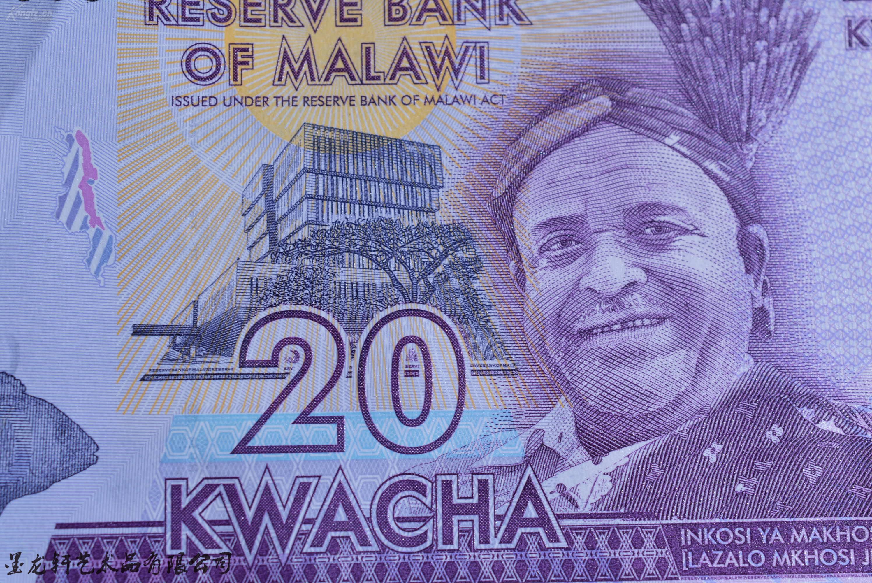 马拉维20克瓦查纸币 全新 五张连号