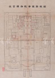 故宫博物馆参观路线图 一幅(有故宫博物院版权