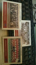 1959、1975、1981年中国国家足球队【足彩纪