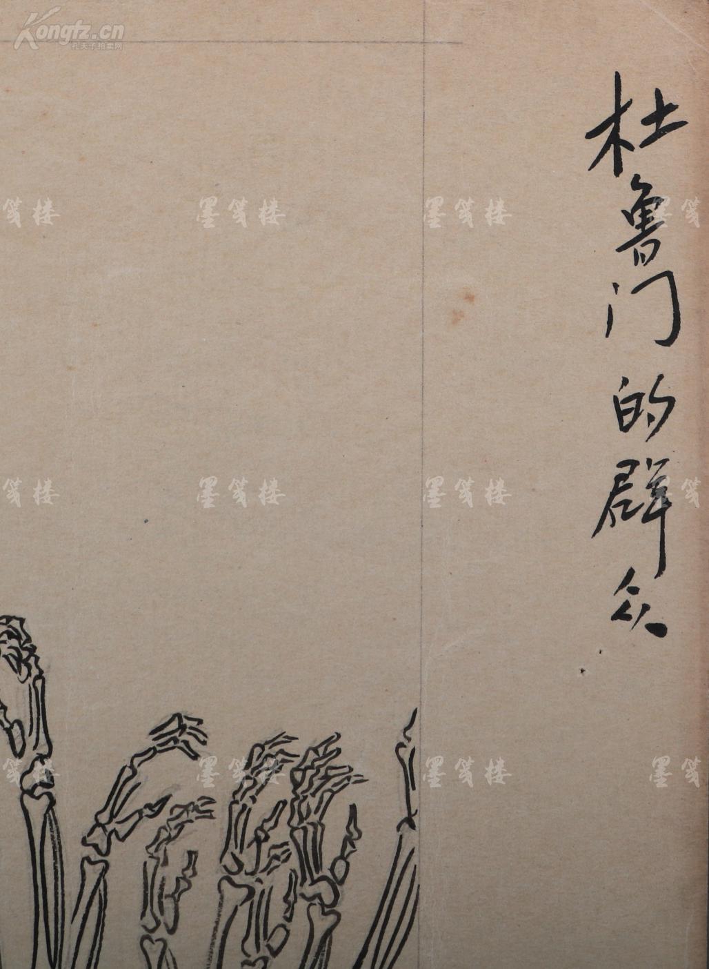 著名漫画家、原四川照片漫画江敉五十年代漫成叫教授什么软件v照片美院的图片
