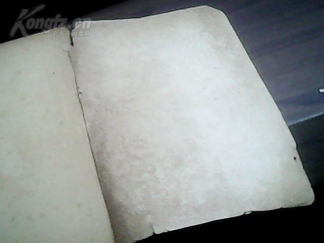 中国象棋谱(第二、三集合售)老版本繁体