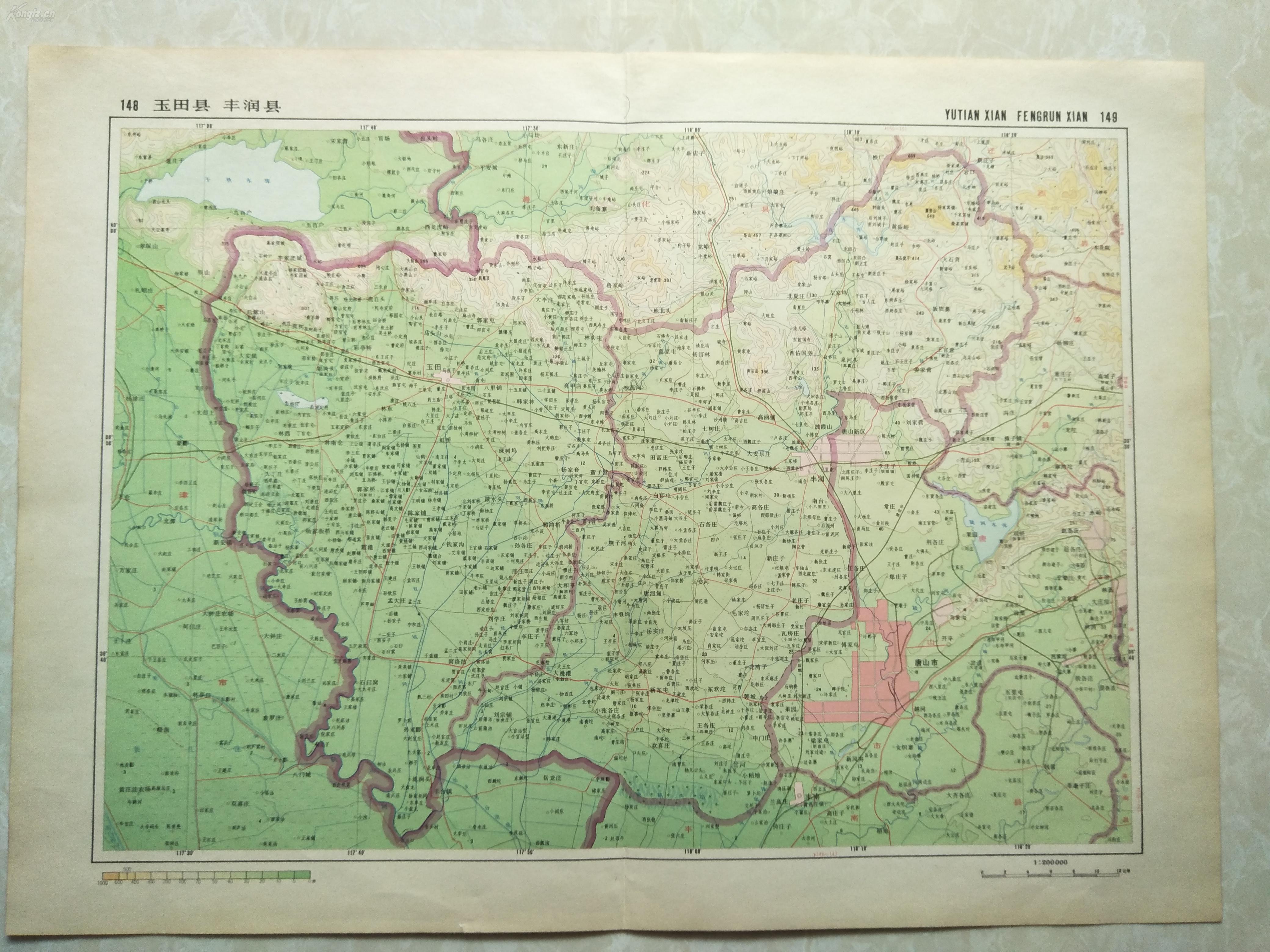 河北省玉田县,丰润县地图,幅较大,38x52,本期拍